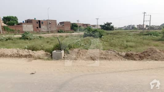 4 MARLA COMMERCIAL PLOT FOR SALE IN DHA PHASE 8