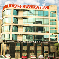 Leads Estates Office Image