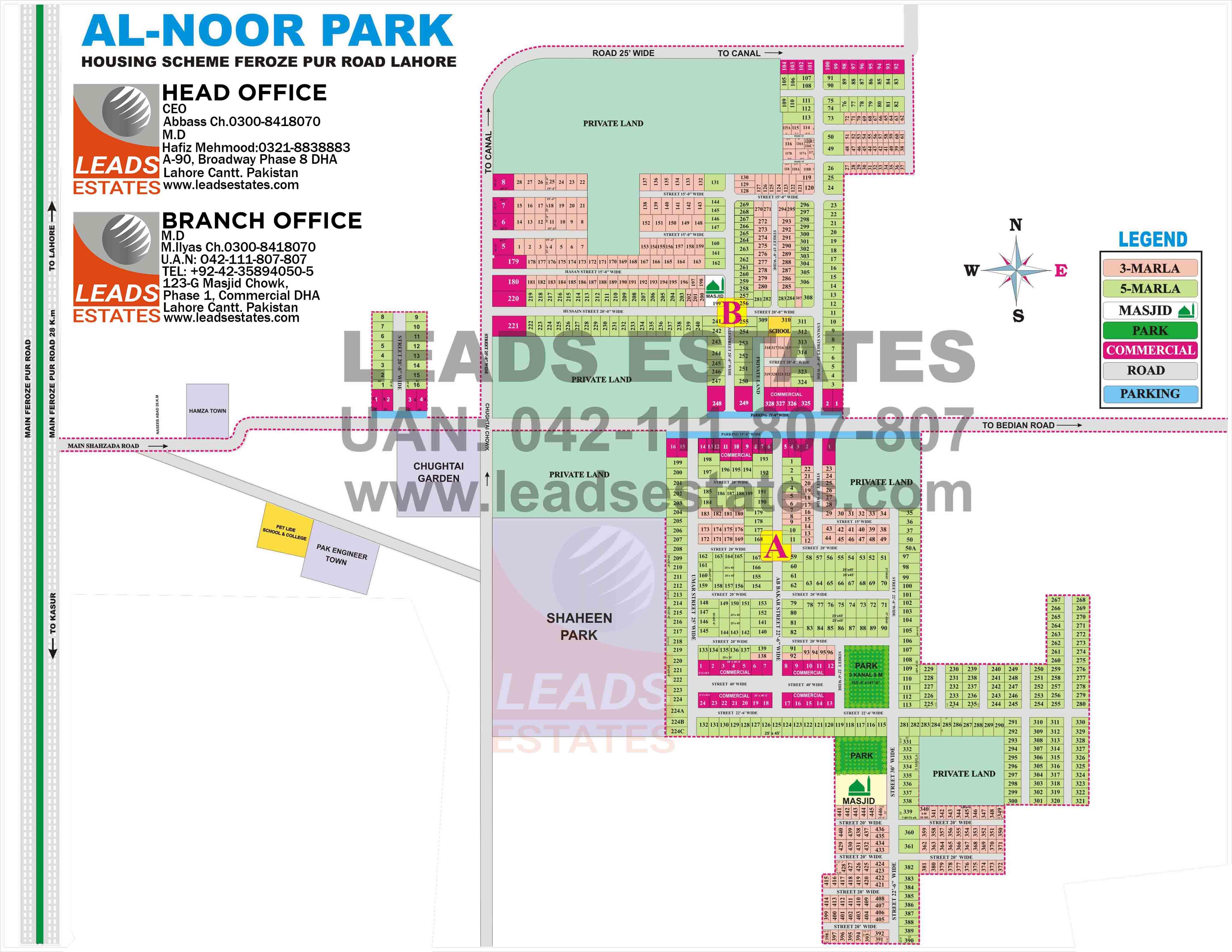 Al Noor Park