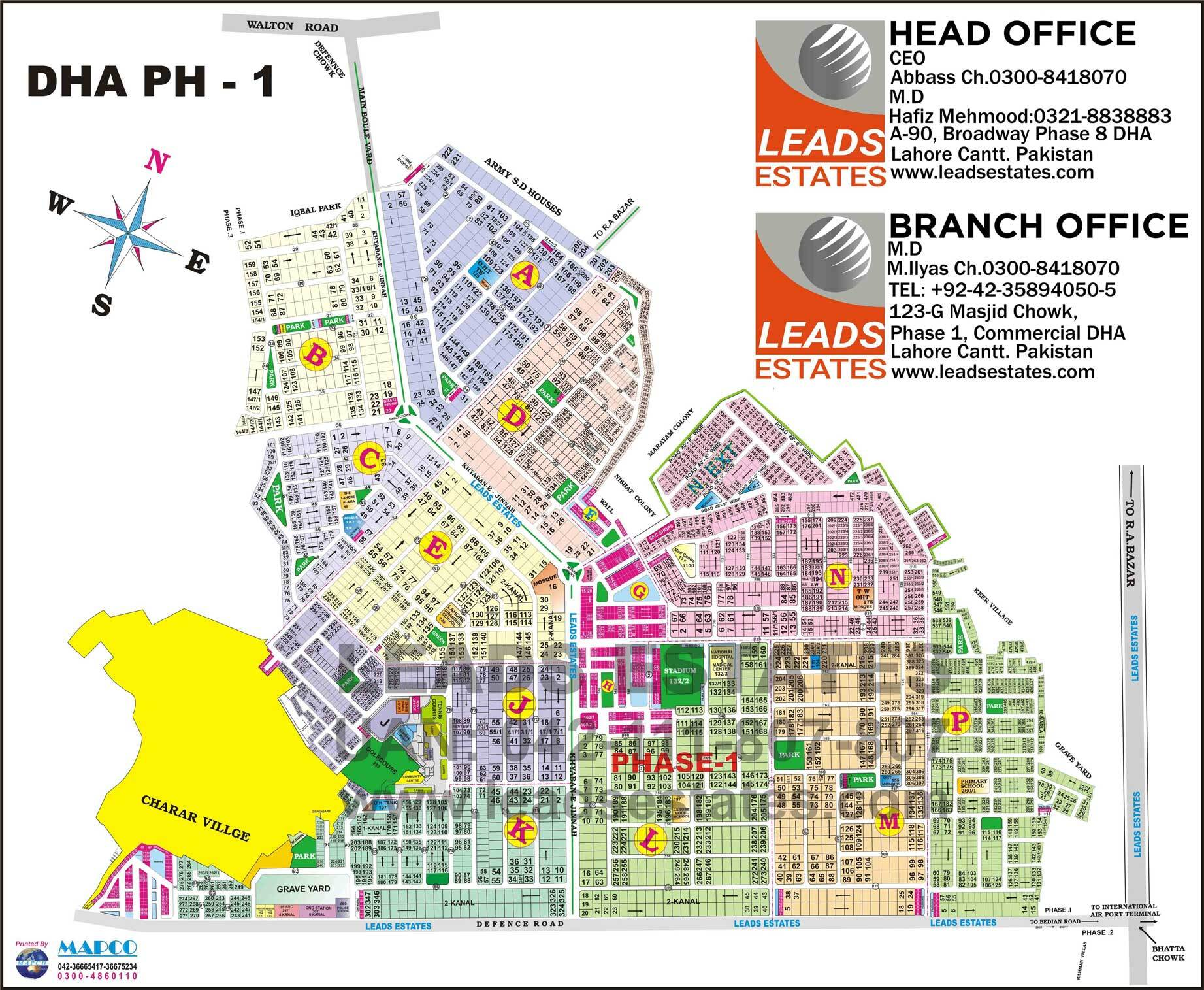 DHA Lahore Phase 1